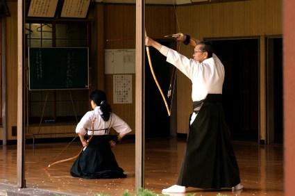Kyudo, arta martiala japoneza, arc